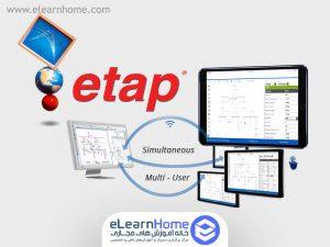 دوره آموزشی آموزش تحلیل مدارهای الکتریکی ETAP
