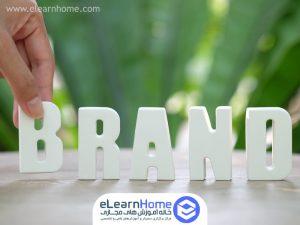 دوره آموزشی اصول برندسازی با رویکرد ارتباطات یکپارچه بازاریابی