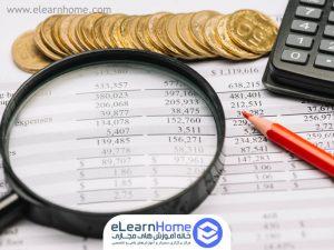 دوره آمورشی حسابداری مالیات های مستقیم