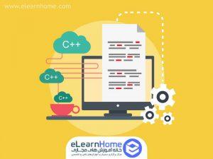 دوره آموزشی زبان برنامه نویسی ++C