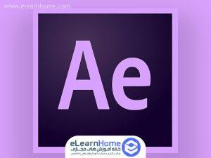 دوره آموزشی Adobe after effects