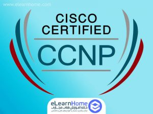 دوره آموزشی CCNA-Cisco Certified Network Associate