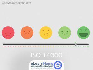 دوره آموزشی ISO 10004 استاندارد جهانی سنجش رضایت مشتری