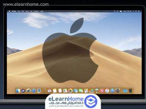 دوره آموزشی سیستم عامل mac os
